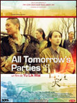 All tomorrow's parties - Yu Lik Waï -- 01/02/06