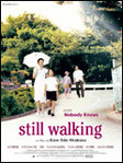 Still Walking - Kore-Eda Hirokazu -- 07/06/09