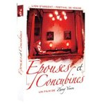 Epouses et concubines - Zhang Yimou -- 29/05/08