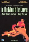 In the mood for love - Wong Kar Waï -- 22/10/07